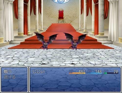 一歩も動かずに魔王を倒す Game Screen Shot1