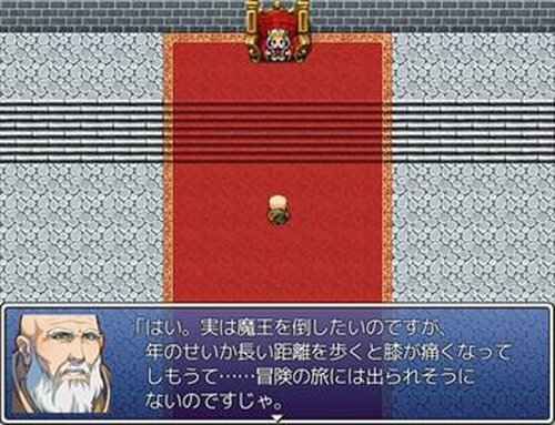 一歩も動かずに魔王を倒す Game Screen Shot2