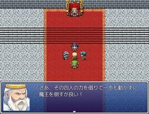 一歩も動かずに魔王を倒す Game Screen Shot3
