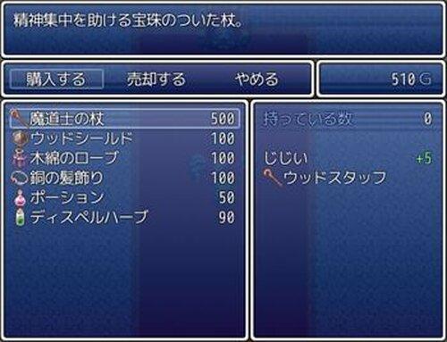 一歩も動かずに魔王を倒す Game Screen Shot4