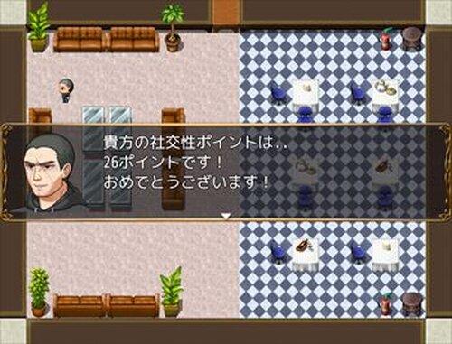 ナース・ボディタッチ Game Screen Shot3