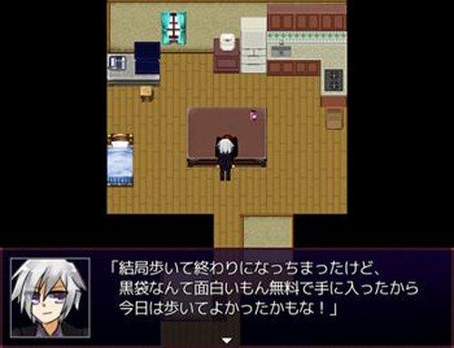 Verita シンジツの名 Game Screen Shot2