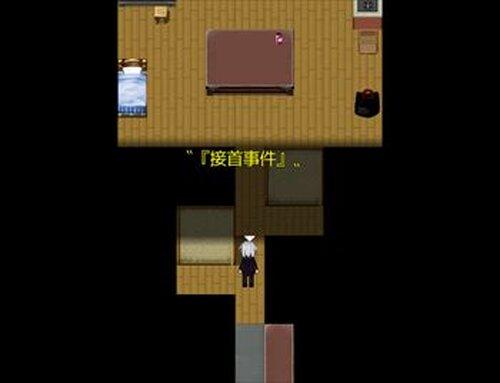 Verita シンジツの名 Game Screen Shot3
