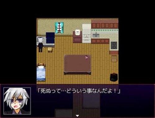 Verita シンジツの名 Game Screen Shot4