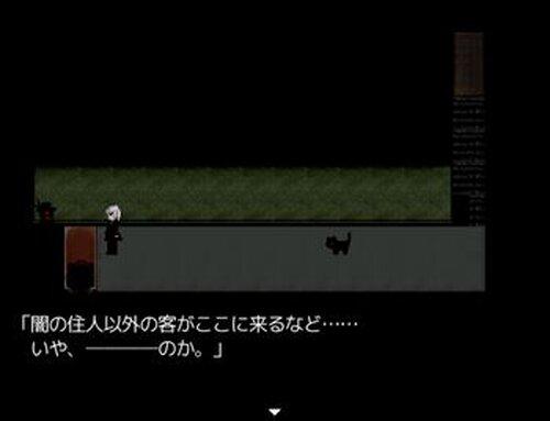 Verita シンジツの名 Game Screen Shots