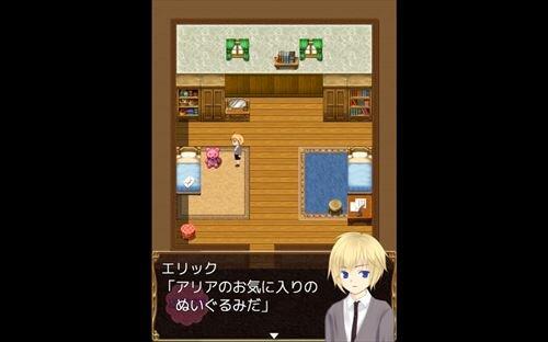 たんじょうびの前日(スマホ対応ver.) Game Screen Shot1