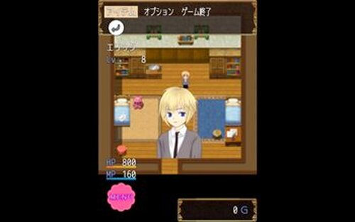 たんじょうびの前日(スマホ対応ver.) Game Screen Shot2