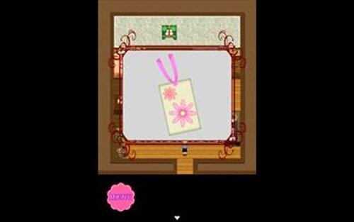 たんじょうびの前日(スマホ対応ver.) Game Screen Shot3