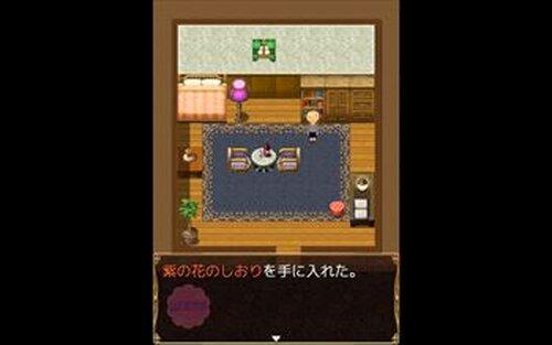 たんじょうびの前日(スマホ対応ver.) Game Screen Shot4
