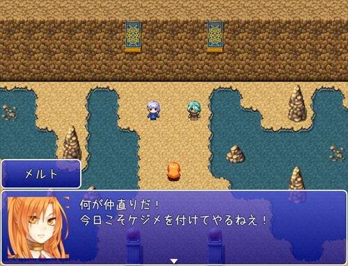 スリートちゃんの大冒険!【DL版】 Game Screen Shot1