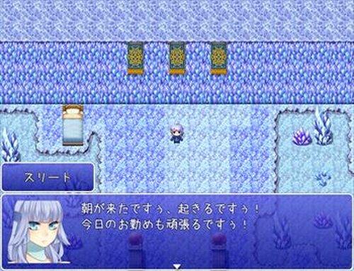スリートちゃんの大冒険!【DL版】 Game Screen Shot2