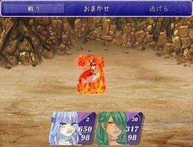 スリートちゃんの大冒険!【DL版】 Game Screen Shot4