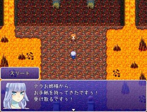 スリートちゃんの大冒険!【DL版】 Game Screen Shots
