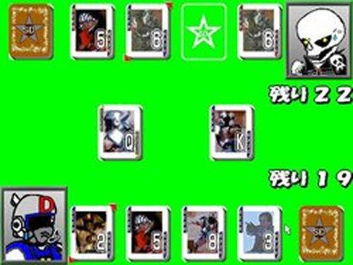 カードで宇宙デカ★ Game Screen Shots