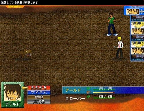 BUBBLES Game Screen Shot1