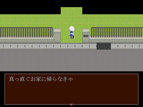 脱獄メイト Game Screen Shot3