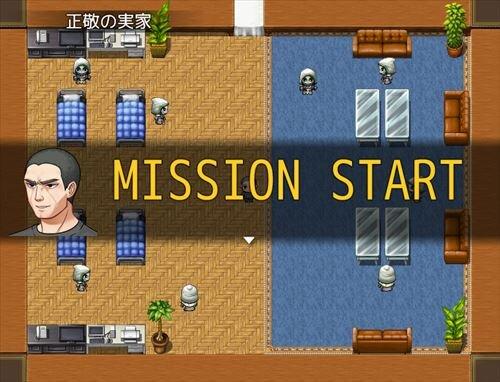 患者にえいと Game Screen Shot1