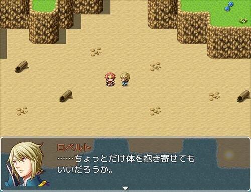 危うく心中しかけるけどハッピーホモエンドになるRPG Game Screen Shot
