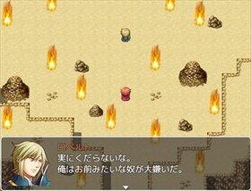 危うく心中しかけるけどハッピーホモエンドになるRPG Game Screen Shot2
