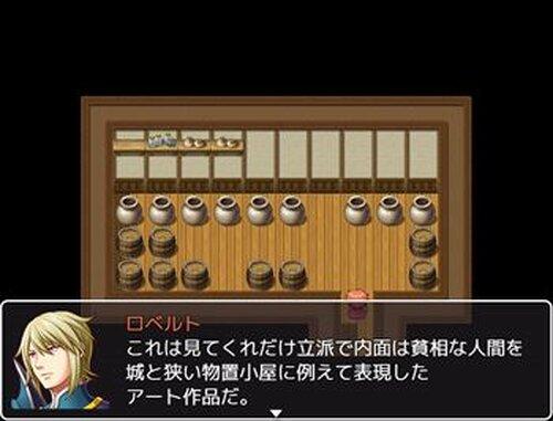 危うく心中しかけるけどハッピーホモエンドになるRPG Game Screen Shot3