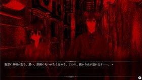 フリークスの幻影肢・破 Game Screen Shot4