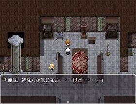 暁に沈みし赤い光 Game Screen Shot3