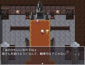 暁に沈みし赤い光 Game Screen Shot4