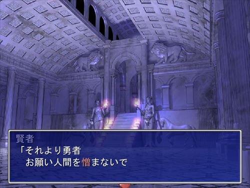 少年騎士と女団長 Game Screen Shot1