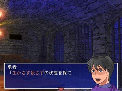少年騎士と女団長 Game Screen Shot2