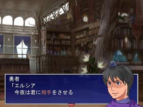 少年騎士と女団長 Game Screen Shot3