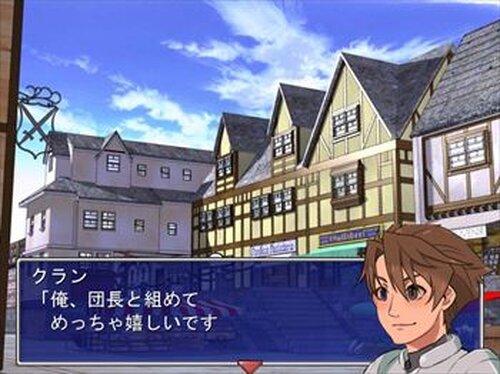 少年騎士と女団長 Game Screen Shots