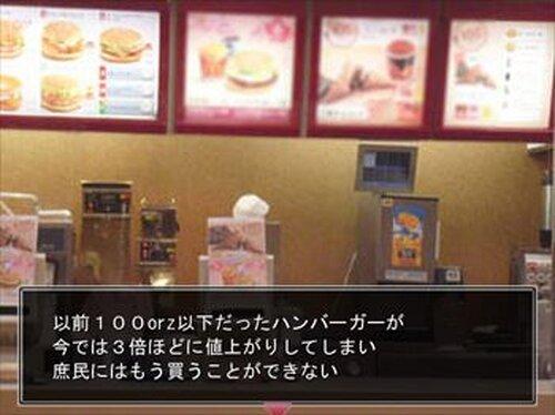 アイアムニート Game Screen Shot2