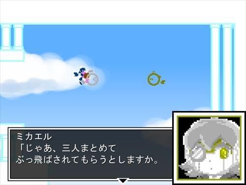 エンジェリング Game Screen Shot1