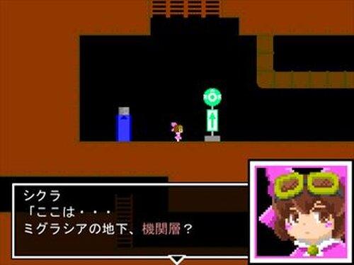 エンジェリング Game Screen Shot3