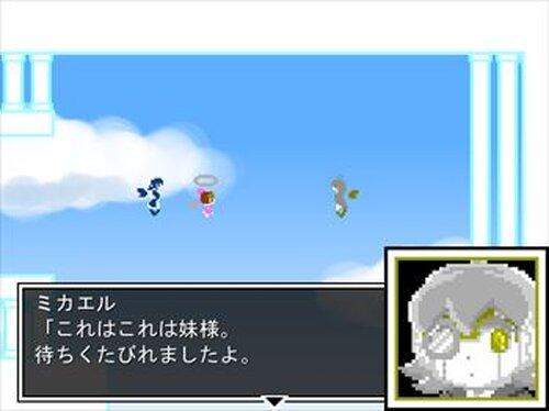 エンジェリング Game Screen Shots