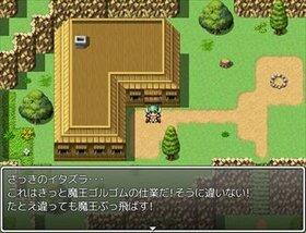 cap hero Game Screen Shot2
