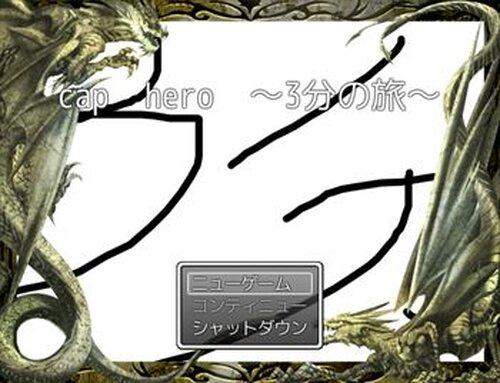 cap hero Game Screen Shot3