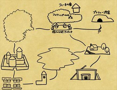 音集め! Game Screen Shot3