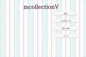 mcollectionV Game Screen Shot5