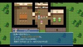 将軍なのにぐうたらしていたら、5人の仲間に見捨てられそうになったのだが Game Screen Shot2