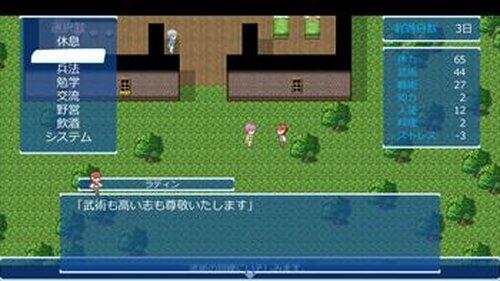 将軍なのにぐうたらしていたら、5人の仲間に見捨てられそうになったのだが Game Screen Shots
