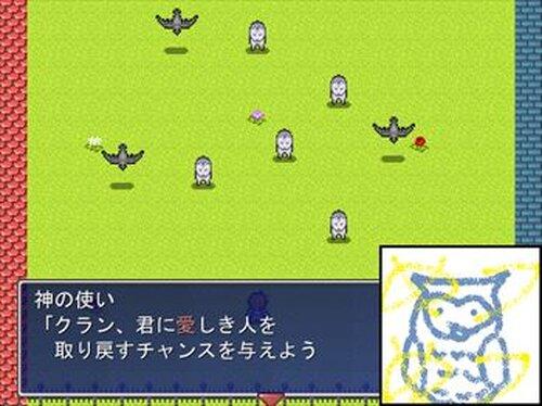 一騎当千!!! Game Screen Shots