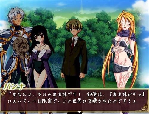 日替わり?!レアガチャ勇者様! Game Screen Shot