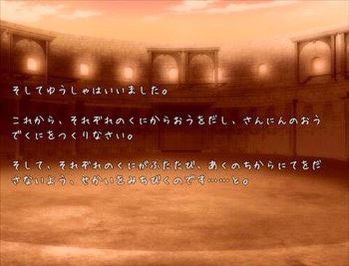 日替わり?!レアガチャ勇者様! Game Screen Shot2