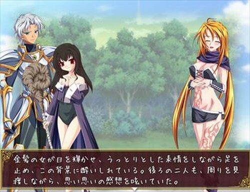 日替わり?!レアガチャ勇者様! Game Screen Shot3
