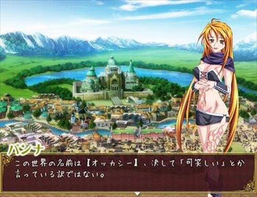 日替わり?!レアガチャ勇者様! Game Screen Shot4