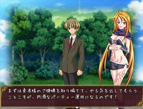 日替わり?!レアガチャ勇者様! Game Screen Shot5