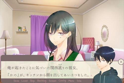 ゲーム実況者 kano❦* Game Screen Shot1