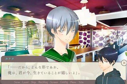 ゲーム実況者 kano❦* Game Screen Shot4