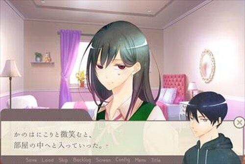 ゲーム実況者 kano❦* Game Screen Shots